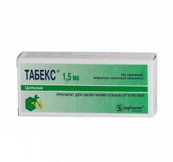 Табекс, табл. п/о 1.5 мг №100