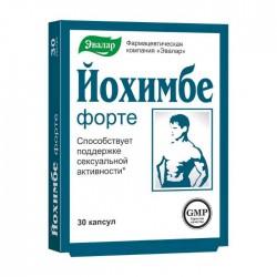 Йохимбе форте, капс. 200 мг №30