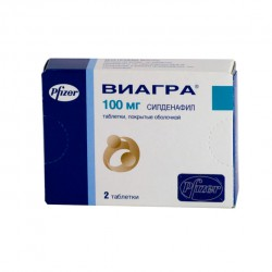 Виагра, табл. п/о пленочной 100 мг №2